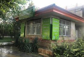 غرفه «گلماند» بوستان اوستا در آستانه افتتاح