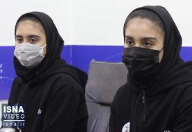 ویدئو / گفتوگو با غزاله و غزال حسینی، اعضای تیم ملی وزنهبرداری نوجوانان