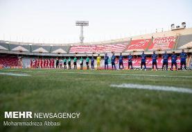 بیانیه جدید باشگاه پرسپولیس با چاشنی کنایه به استقلال