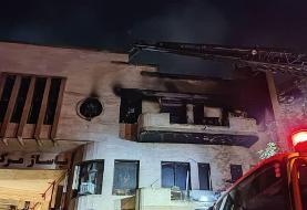 آتش سوزی گسترده در یک ساختمان تجاری در خیابان جمهوری +فیلم