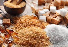 فواید و مضرات شیرین کنندههای مصنوعی آسپارتام، ساخارین و سوربیتول