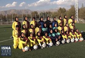 ویدئو / شهرداری سیرجان، تاریخساز فوتبال زنان ایران