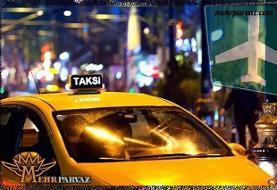 تاکسیهای اینترنتی ترکیه را بشناسید