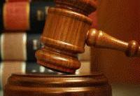 ۱۰ ماه حبس و شلاق برای سرقت ۳ بسته بادام