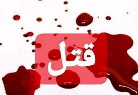 خوزستان/ مادر عصبی دخترش را در ماهشهر با چاقو کشت