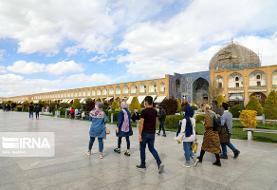 گردشگران خارجی می توانند به اصفهان سفر کنند