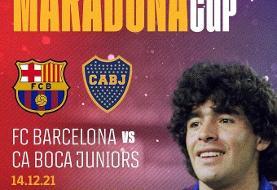 برگزاری جام مارادونا در ریاض/عکس