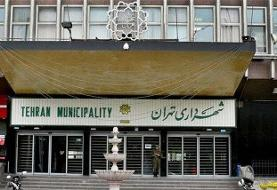 سرپرستهای ادارات کل سلامت و فرهنگی شهرداری تهران منصوب شدند