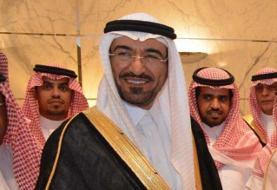 مقام سابق سعودی: