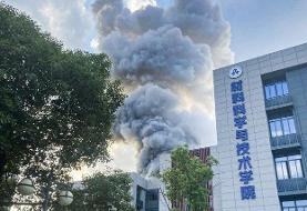 انفجار مرگبار در آزمایشگاهِ دانشگاهی در چین