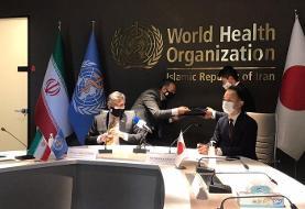 کمک ۶.۳ میلیون دلاری ژاپن به ایران برای تقویت توان مبارزه با کرونا