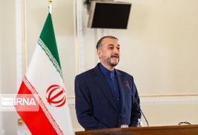 امیرعبداللهیان: تشکیل دولت فراگیر در افغانستان پیش روی ماست