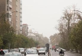 پیشبینی وضعیت آب و هوای تهران فردا پنجشنبه ۶ آبان ۱۴۰۰