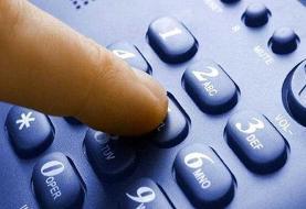سخنگوی شرکت مخابرات ایران از تغییر در مدل تعرفه گذاری تلفن ثابت خبر داد