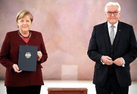 استعفای مرکل پذیرفته شد   صدراعظم پر سابقه آلمان رفت