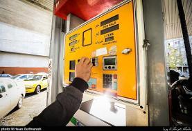 آغاز عرضه بنزین ۱۵۰۰ تومانی در برخی جایگاه ها
