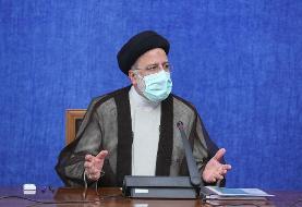 رئیسی : دیپلماسی آب برای پیگیری حقابه ایران از همسایگان فعال شود