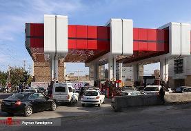 اختلال یا حمله سایبری به  سامانه پمپهای بنزین