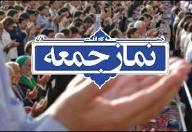 ستاد نماز جمعه تهران از نمازگزاران قدردانی و از همسایگان عذرخواهی کرد