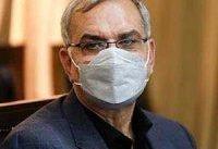 تزریق ۷۶ میلیون دز واکسن طی ۲ ماه در ایران رکوردی بی&#۸۲۰۴;سابقه در دنیا است