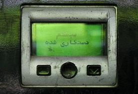پیام وزارت نفت به مردم ایران: افزایش قیمت بنزین و حذف سهمیهها واقعیت ندارد