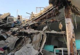 انفجار شدید در ساختمانی در شهر ری