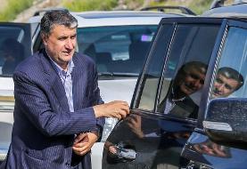 انتصاب معاونان جدید در سازمان انرژی اتمی ایران