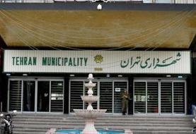 پدافند غیرعامل شهرداری تهران فعال شد/ آماده باش کامل ستاد مدیریت بحران