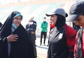 عضو فراکسیون زنان مجلس: اقدامات لازم برای حضور تماشاگران زن در مسابقات انجام میشود