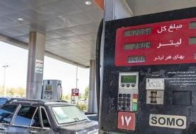اطلاعیه افتا: بازگردانی سریع جایگاههای سوخت نشانه توانمندی سایبری کشور است