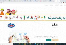 مشارکت گسترده کودکان و نوجوانان ایرانی در پویش ملی «به رنگ مدرسه»