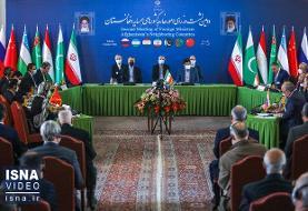 ویدئو / نشست وزرای خارجه کشورهای همسایه افغانستان در تهران