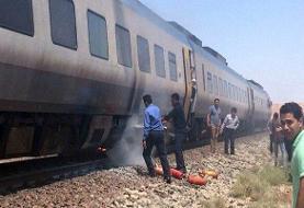 قطار یزد – تهران دچار حریق شد/ سرگردانی ۴ ساعته مسافران در نایین