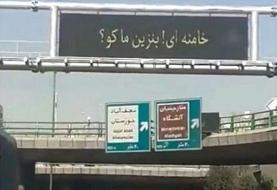 تاریخچه حملات سایبری به ایران