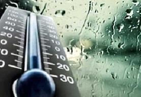 کاهش ۵ تا ۱۰ درجه ای دما در نوار شمالی کشور