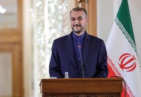 گفتگوی تلفنی امیرعبداللهیان با وزیر خارجه چین | آغاز گفتگوهای برجامی تا ...