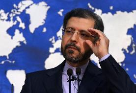 واکنش خطیبزاده به اتهامات وزیر خارجه آمریکا؛ تجارت کنندگان با خون مردم ...