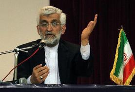 حملات تند سعید جلیلی به حسن روحانی و دولتش /نباید معطل مذاکره ماند