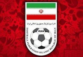 احکام جدید فدراسیون فوتبال/ افشاریان رییس کمیته داوران شد