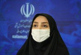 سخنگوی وزارت بهداشت: مراقب کرونا در آرایشگاهها باشید