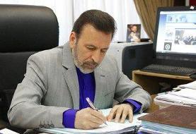 پیام تسلیت واعظی در پی درگذشت علی اکرمی