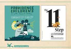 انیمیشن محصول کانون پرورش فکری در جشنواره آمریکایی اکران میشود