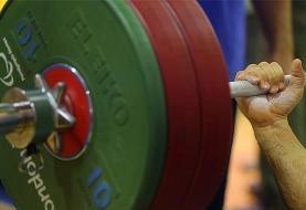 کسب مدال طلا توسط وزنهبردار معلول ایران در جام جهانی تایلند