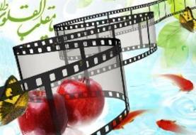 هشت فیلم متقاضی اکران نوروز شدند