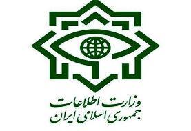 جزئیات خنثی سازی عملیات تروریستی توسط وزارت اطلاعات