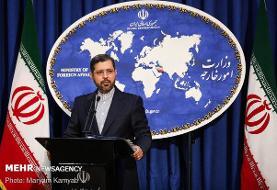 واکنش وزارت امور خارجه به حوادث اخیر عراق