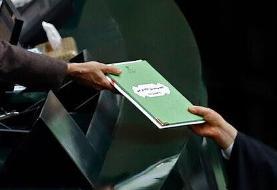 مجلس سقف درآمدی بودجه ۱۴۰۰ را تعیین کرد
