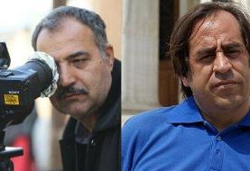 آخرین وضعیت دو کارگردان پس از ابتلا به کرونا