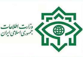 جزئیاتی از خنثی سازی عملیات تروریستی توسط وزارت اطلاعات