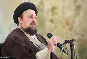 سیدحسن خمینی: امام (ره) با ارزش های جوانان همدلی کرد
